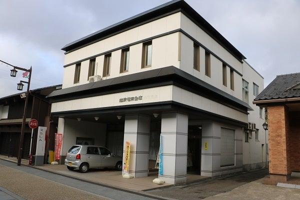 越前信用金庫 勝山支店(旧本町...
