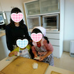 自宅パン教室  親子でパン作り♪。.:*・゜