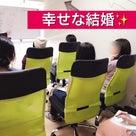 婚活セミナーを東京で学んでみませんか??の記事より