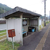 【まったり駅探訪】日田彦山線・今山駅(休止中)に行ってきました。