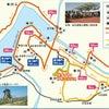 佐倉朝日健康マラソン応援に行きます!の画像