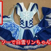 マジマジョピュアーズ 魔法陣 コスプレ衣装 型紙の記事に添付されている画像