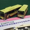 【神奈中】バスコレクション 神奈川中央交通オリジナルセットⅦのレビュー的なもの【バスコレ】