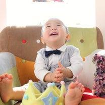 広島市 フォトスタジオ 撮影レポート 1歳 バースデー 男の子の記事に添付されている画像
