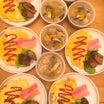 今日の晩御飯と頑張ってよ〜^ ^