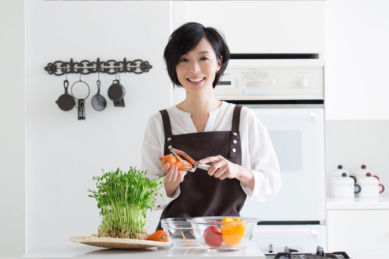 Cm 食品 世田谷 自然 野菜 ジュース