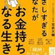 吉武大輔さん講演会