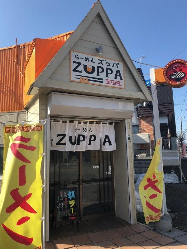 20180324 ZUPPA