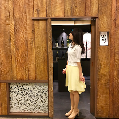 東京品川に、粋な和食がOPEN!「隠れ房 四阿」の記事に添付されている画像