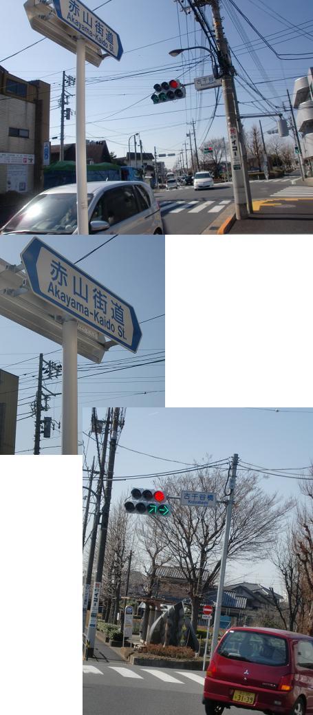 この道が当時「県道」に指定された理由は、何か?…昭和35年・埼玉県 ...