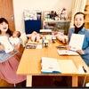 17期ベビーマッサージ&食育親力コミュニケーション養成講座 振替授業の画像