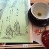 つきじ田村700kcalお食事会の画像