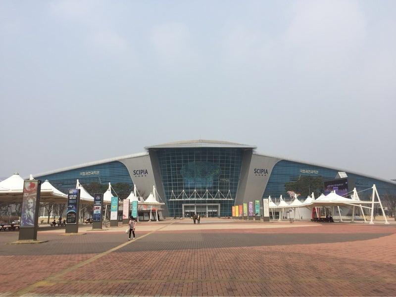 大韓民国国立果川科学館