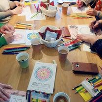 曼荼羅ぬりえワークショップ~色鉛筆で、思うがままに塗るだけで感じる幸せ(*´▽`の記事に添付されている画像