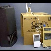 2019-62 #加熱・保温処理をお手軽に BlennyMOV-94 温度管理の記事に添付されている画像