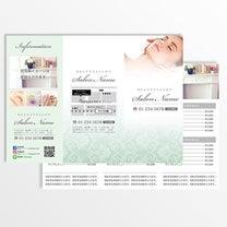 【エステリーフレット】脱毛・リンパケア・ボデイアロマに最適な料金表パンフレット印の記事に添付されている画像