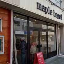 maple bagelの記事に添付されている画像