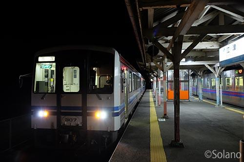 江津駅3番線、三江線の始発・三次行き