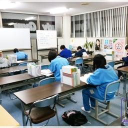 画像 中学コース(中1~中2):多賀城高・宮城野高進学コース の記事より 2つ目