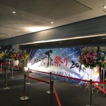 トラビスジャパン  単独公演!の記事に添付されている画像