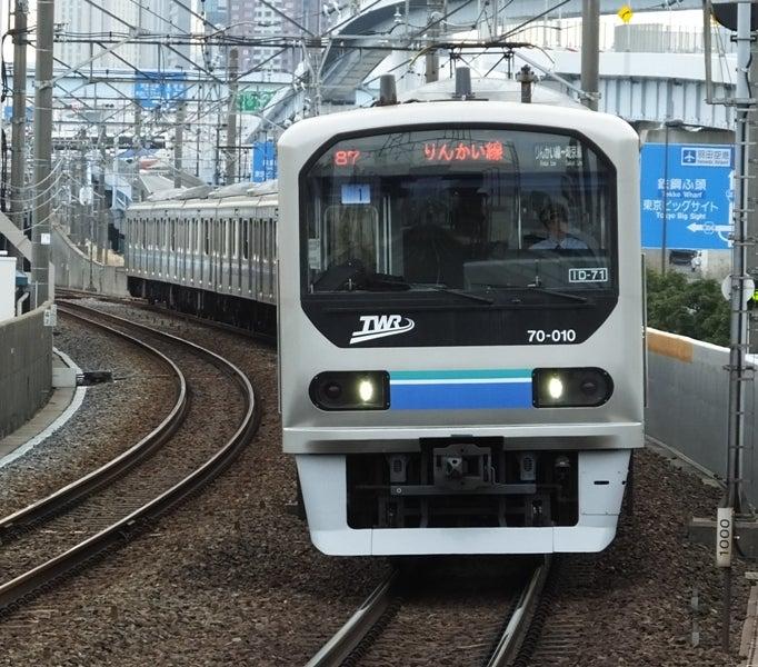 東京臨海高速鉄道・りんかい線 | ときめきの旅