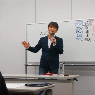 これからの日本にとって必要なものの記事に添付されている画像