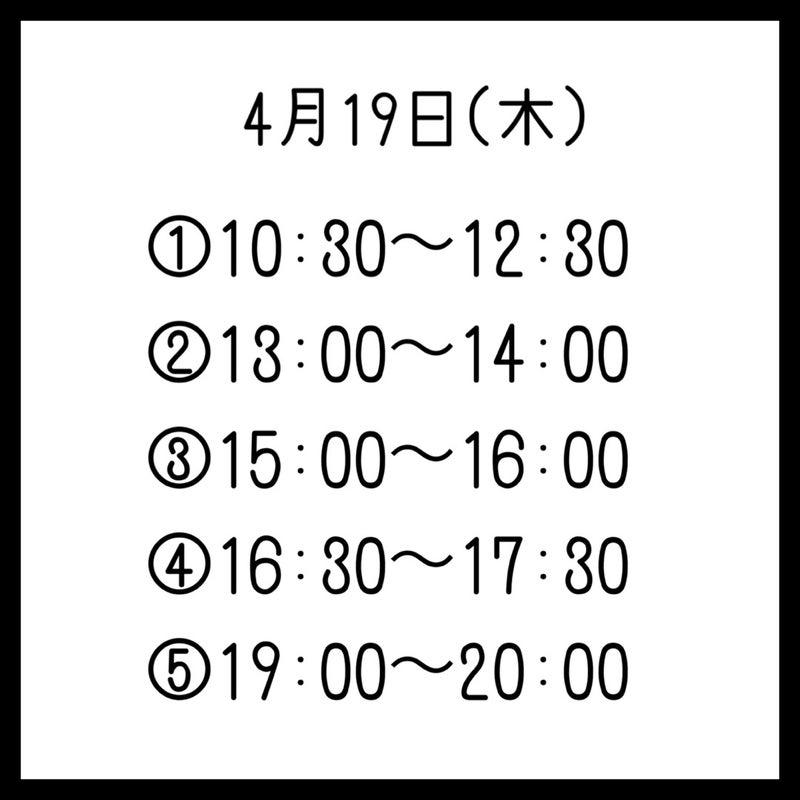 {F5C644DF-DDD1-4DB3-A714-D031C3B6CC46}