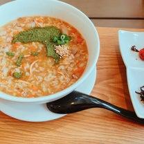 【沖縄】霊視ができるお粥屋さんの記事に添付されている画像