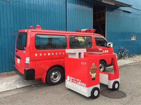 発泡スチロールのミニ消防車