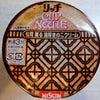 「リッチ」が微妙なカップラーメン@日清食品の画像