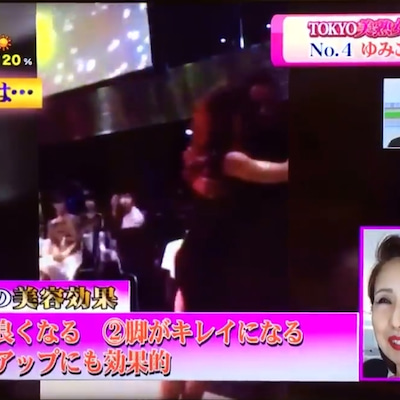 東京MXテレビ『TOKYO美熟女コレクション FINAL』で優勝しました♡の記事に添付されている画像