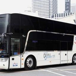 画像 京成高速バス初の2階建てバス アストロメガ part1 の記事より 1つ目