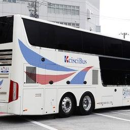 画像 京成高速バス初の2階建てバス アストロメガ part1 の記事より 2つ目