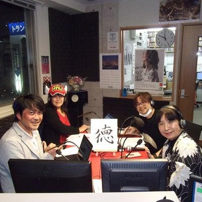 小栗徳丸さんが海外出張からそのままラジオスタジオへの記事に添付されている画像
