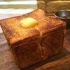 朝ごはんin北参道『ロンハーマンカフェ千駄ヶ谷/厚切りバタートーストモーニング』の画像