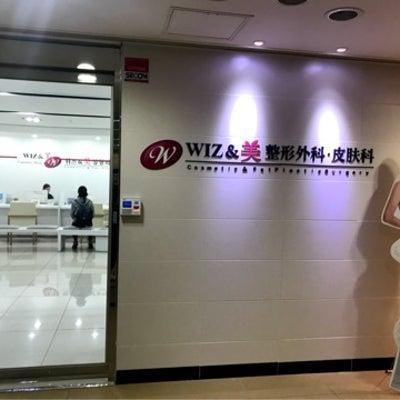 韓国美容外科【WIZ&美】で鼻フィラー☺︎の記事に添付されている画像