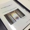 夢を叶える手帳の使い方講座 3つの秘訣を伝授しますの画像