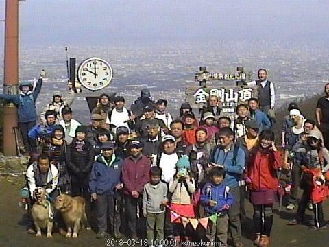 ライブカメラ 金剛山