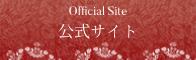 QFN公式サイト