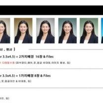 韓国で証明写真!もはや別人(笑)の記事に添付されている画像