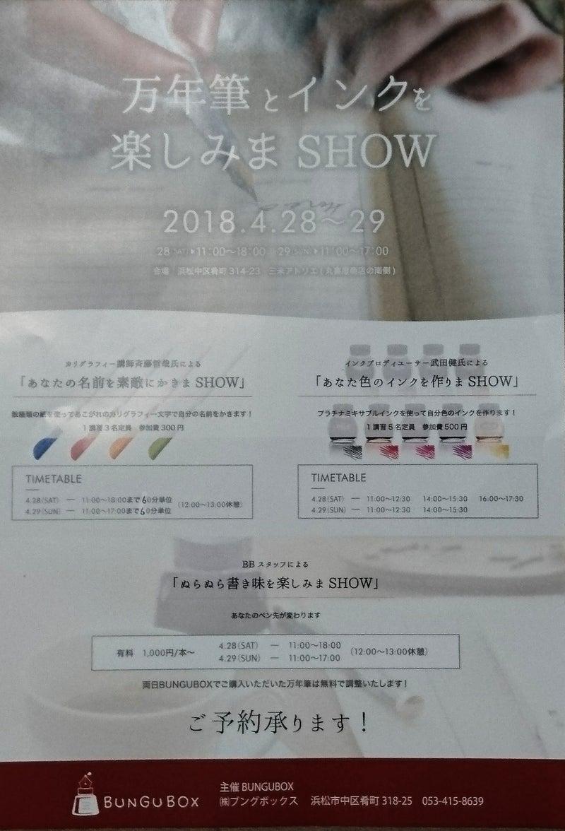 _20180328_220111.JPG
