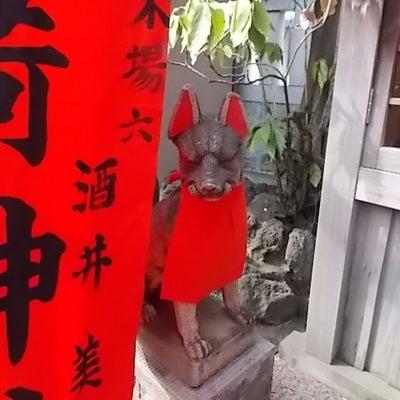 洲崎神社へ行ってきました。の記事に添付されている画像