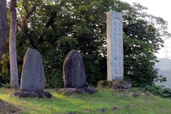 【写9】大井田城