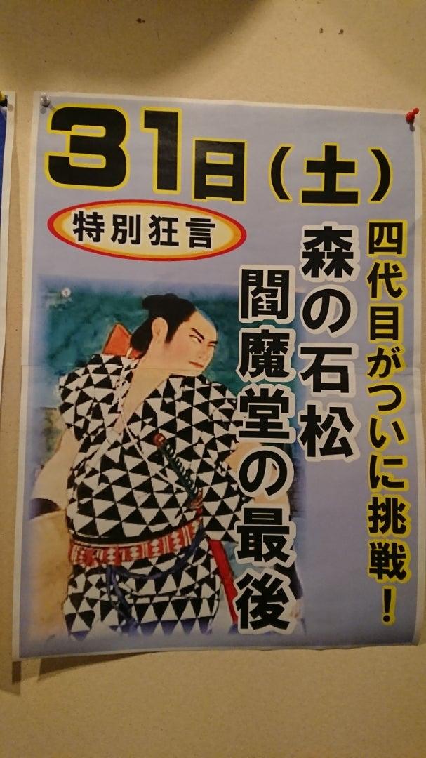 宣伝(#^.^#) | 愛川ゆいの日々