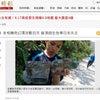 ▼唸声台湾映像/東京の女子大生の失くしたカメラが2年半後に台湾に漂着!の画像