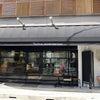 NEWオープンカフェのレセプションへ~店内編~@タマクーヘン・グルテンフリーカフェの画像