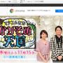 テレビ朝日「マツコ&…