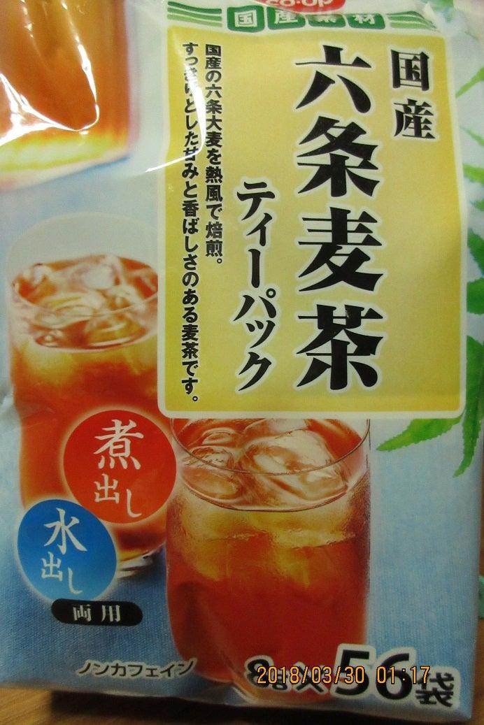 昔、茶粥に焦がし(麦を炒って粉にしたもの)を入れて食べた味を