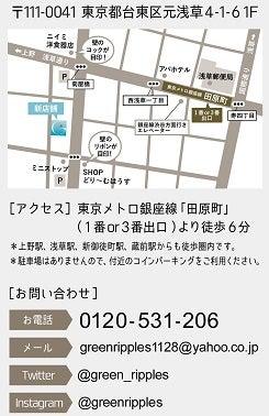 Asakusa_map