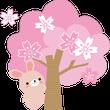 桜の時季こそ要注意!…
